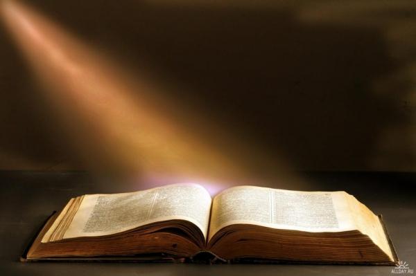 Собрание составляли рукописные книги на древнееврейском