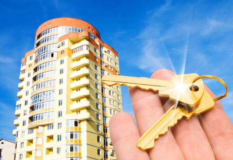 Советы, как купить квартиру
