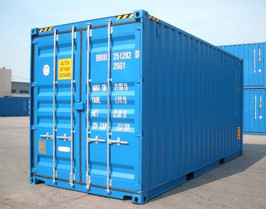 Выбираем морской контейнер