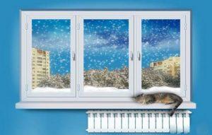 Как выбрать ПВХ-окно