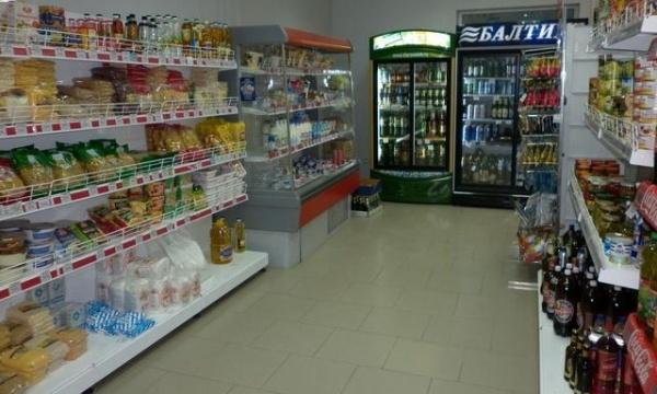Открываем магазин «Все для ремонта»