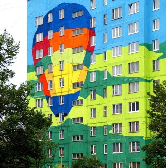 Покраска фасада многоквартирного дома